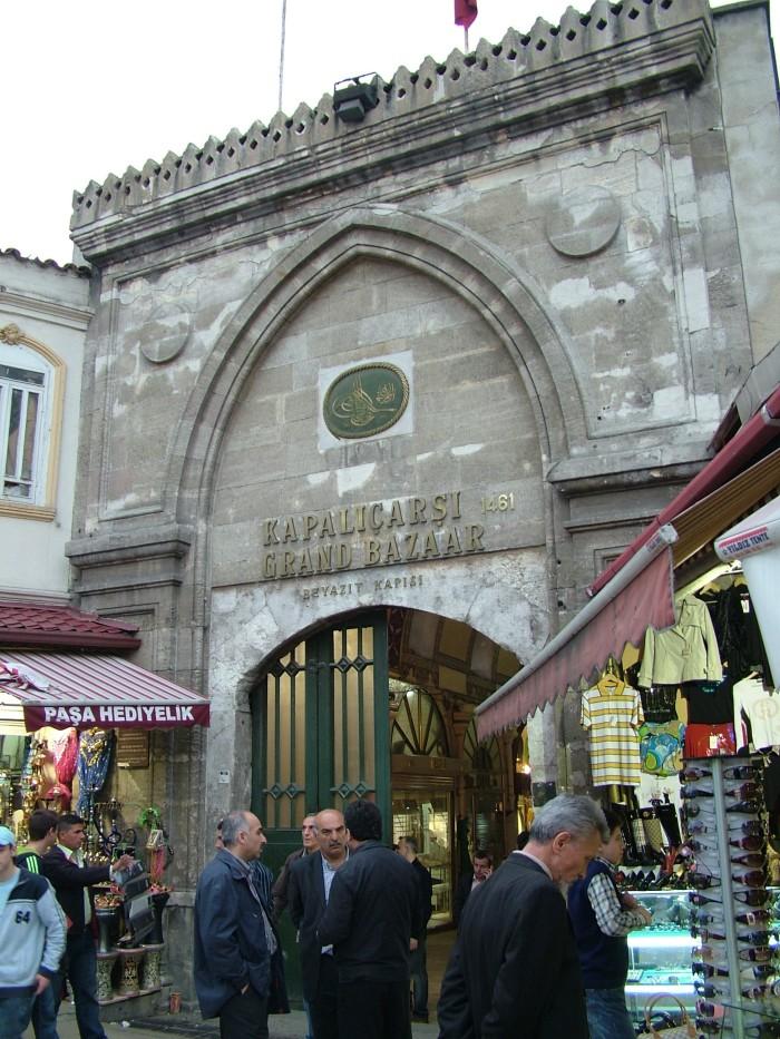 DSCF0915 Grand Bazaar