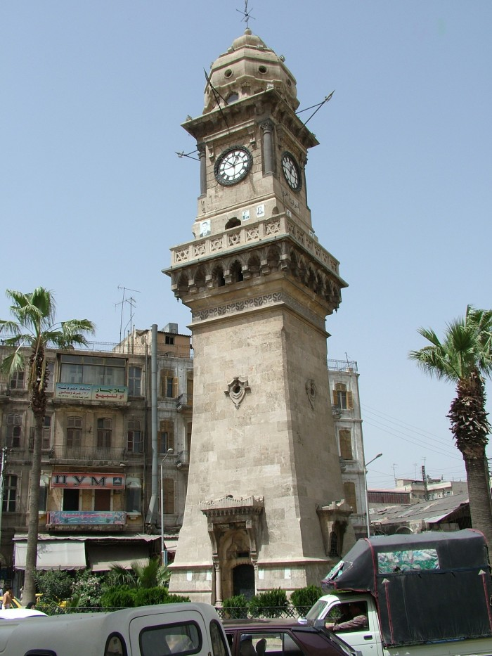 DSCF1896 Aleppo Clock Tower